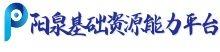 伟德体育app_伟德体育app下载官网